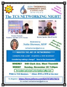 TCS Networking Night